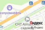 Схема проезда до компании Садовый двор в Барнауле