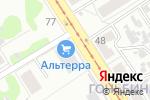 Схема проезда до компании Незабудка в Барнауле
