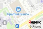 Схема проезда до компании Цифра.ру в Барнауле