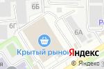 Схема проезда до компании Алтайская лавка здоровья в Барнауле
