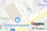 Схема проезда до компании Розмарин в Барнауле