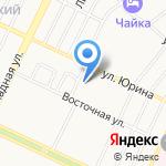 Детский сад №141 на карте Барнаула