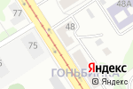 Схема проезда до компании Москвич и Жигули в Барнауле