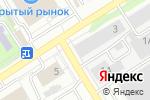 Схема проезда до компании Дастархан в Барнауле