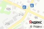 Схема проезда до компании Компания по выкупу автомобилей в Барнауле