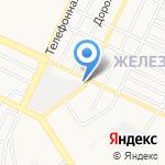 Компания по выкупу автомобилей на карте Барнаула