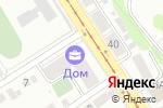 Схема проезда до компании ГраНИД в Барнауле