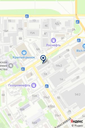 Антарес на карте Барнаула
