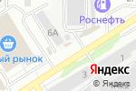 Схема проезда до компании Империя камня в Барнауле
