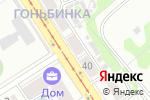 Схема проезда до компании Мир вина в Барнауле