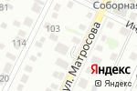 Схема проезда до компании Матроскин в Барнауле