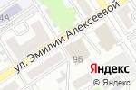 Схема проезда до компании Белуха в Барнауле