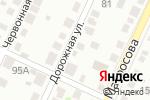 Схема проезда до компании Gruz-Altay в Барнауле
