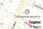 Схема проезда до компании Батыр-хаджы в Барнауле