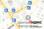 Схема проезда до компании Стройдом в Барнауле