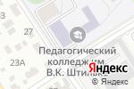 Схема проезда до компании Золотой ключик в Барнауле
