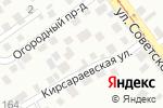 Схема проезда до компании СТО в Барнауле