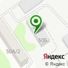 Местоположение компании Барнаульская табачная компания