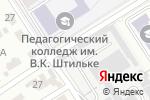 Схема проезда до компании Уголок в Барнауле