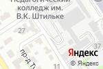 Схема проезда до компании Ширин в Барнауле