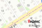 Схема проезда до компании АвтоБияСервис в Барнауле