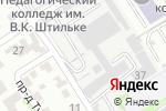 Схема проезда до компании ARUNA-VEND в Барнауле