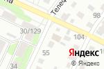Схема проезда до компании Механик в Барнауле