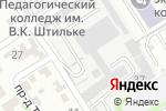Схема проезда до компании Сантех-ремонт в Барнауле