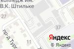 Схема проезда до компании Аверс в Барнауле