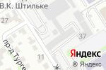 Схема проезда до компании Altaisever в Барнауле