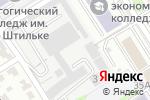 Схема проезда до компании За рулем в Барнауле