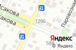 Схема проезда до компании King sreet в Барнауле