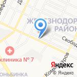 Наш любимый магазин на карте Барнаула