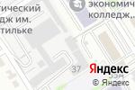 Схема проезда до компании Центр утилизации компьютерной техники и приема отходов драгоценных металлов в Барнауле