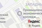 Схема проезда до компании Алтайский промышленно-экономический колледж в Барнауле