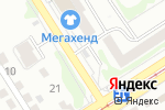 Схема проезда до компании Милана в Барнауле