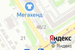 Схема проезда до компании На Смирнова в Барнауле