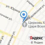 Авито стоун на карте Барнаула