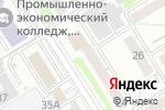 Схема проезда до компании Магазин сантехники в Барнауле