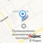 Алтай-Кальцит на карте Барнаула