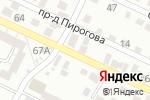 Схема проезда до компании Мастерская по ремонту обуви в Барнауле