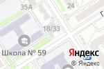 Схема проезда до компании Алтай-Кальцит в Барнауле