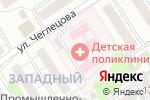 Схема проезда до компании Молочная кухня в Барнауле