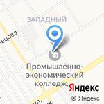 Алтайский промышленно-экономический колледж на карте Барнаула