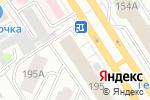 Схема проезда до компании Батискаф Сибирь в Барнауле