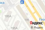 Схема проезда до компании ОригинаЛ в Барнауле