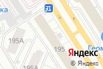 Схема проезда до компании Классик Бс в Барнауле