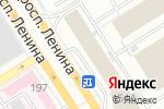 Схема проезда до компании PHARAOH в Барнауле
