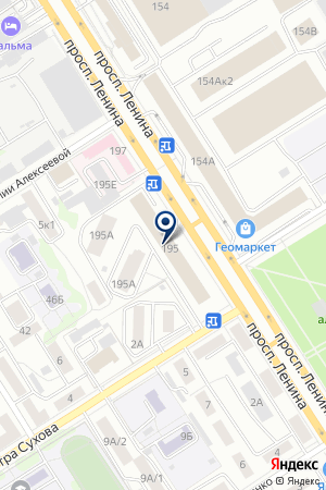 Арт-Стиль на карте Барнаула