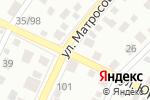 Схема проезда до компании Атмосфера в Барнауле
